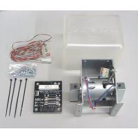 Shaker Motor Kit (Rev B) for Stern SAM System Games